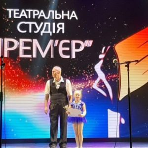 А. Пушкін